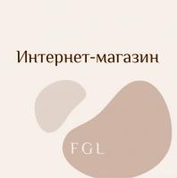 Интернет-магазин FGL
