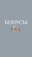 Бонусы FGL
