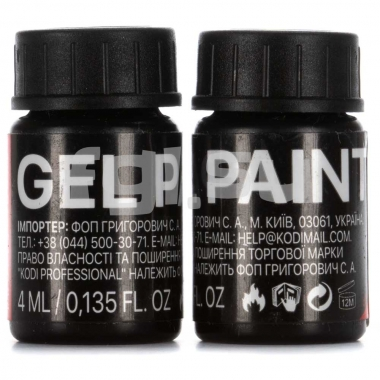 Гель-краска черная 4мл Kodi