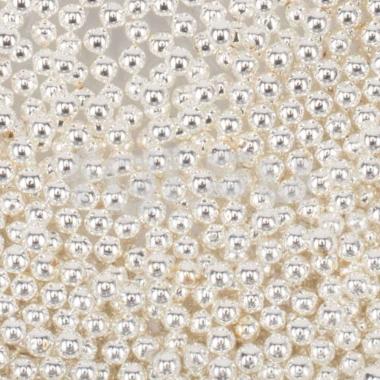 Бульонки металлические серебро 0,6мм