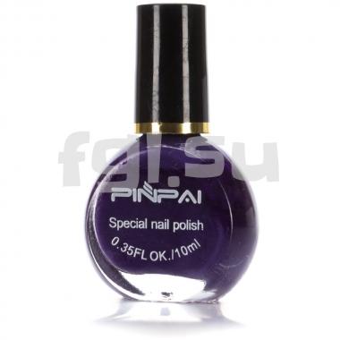 Краска для стемпинга №011 фиолетовая