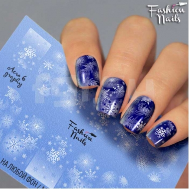 Слайдер Fashion Nails aero6