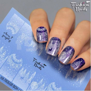 Слайдер Fashion Nails aero7