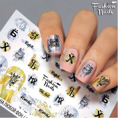 Слайдер-дизайн Fashion Nails g63