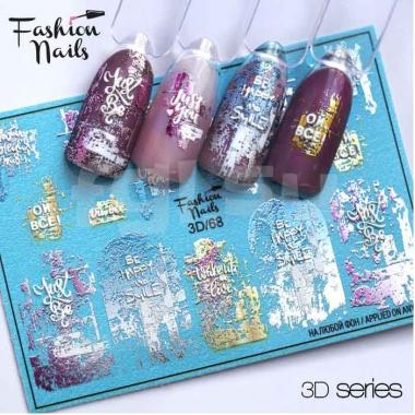 Слайдер-дизайн Fashion Nails 3d68