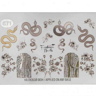 Слайдер-дизайн Fashion Nails g71