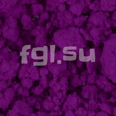 Пигмент фиолетовый матовый 1г