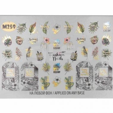 Слайдер-дизайн Fashion Nails m259