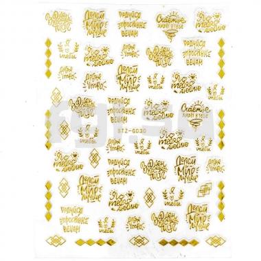 Наклейка с дизайном STG-G030-gold