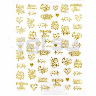 Наклейка с дизайном STG-G031-gold