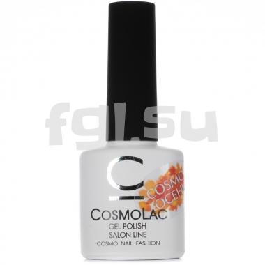 Гель-лак CosmoLac №215 7,5мл