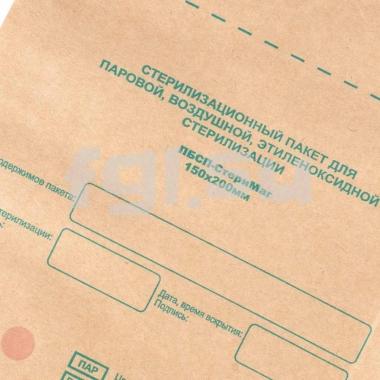 Крафт-пакеты 150/200 100шт МЕДТЕСТ