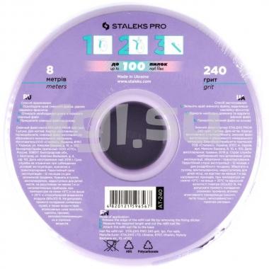 Файл-лента сменный в пластиковой катушке Bobbinail 240гр (8 метров) Staleks Pro