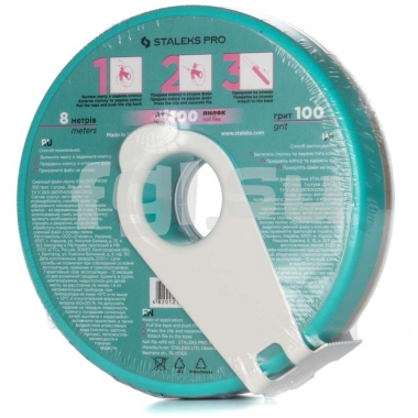 Файл-лента сменный в пластиковой катушке Bobbinail 100гр (8 метров) Staleks Pro