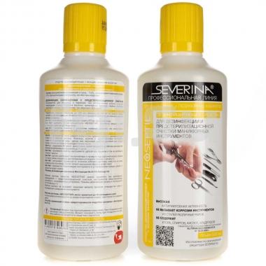 Жидкость для дезинфекции инструмента Неосептил 500мл Северина