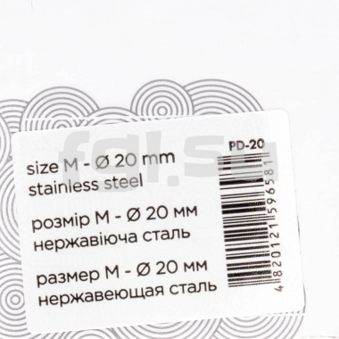 Диск-основа для педикюра Pododisc M/20мм (короткая ножка 2,5см) Staleks PRO