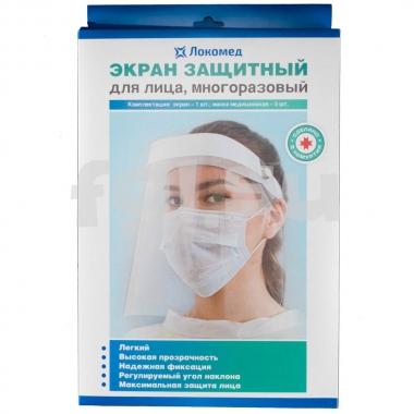 Экран защитный многоразовый   маска голубая 5шт
