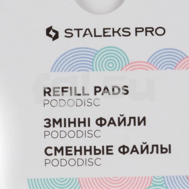 Файлы сменные для диска Pododisc S/100гр 50шт Staleks PRO