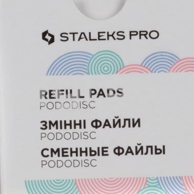 Файлы сменные для диска Pododisc S/180гр 50шт Staleks PRO