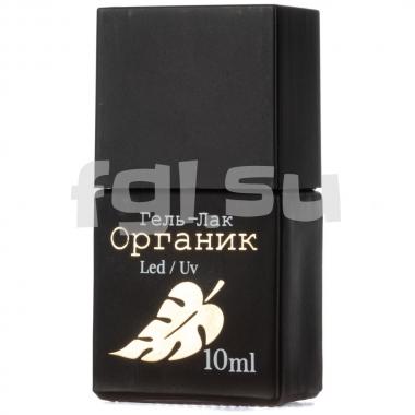 Гель-лак Органик №002 Опция 10мл черный
