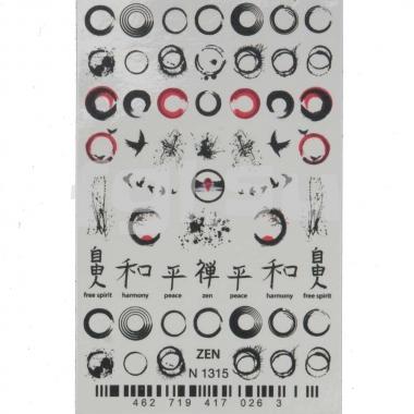 Слайдер-дизайн MILV N-1315