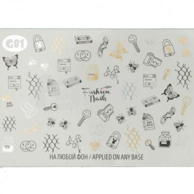 Слайдер-дизайн Fashion Nails g81