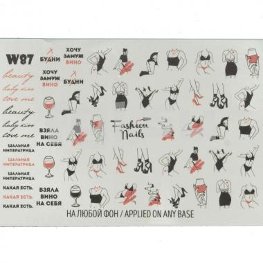 Слайдер-дизайн Fashion Nails w87