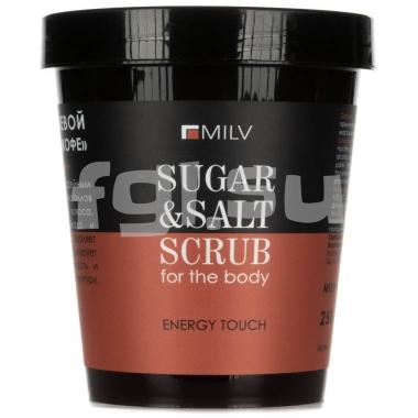Скраб для тела сахарно-солевой Кофе 250г MILV