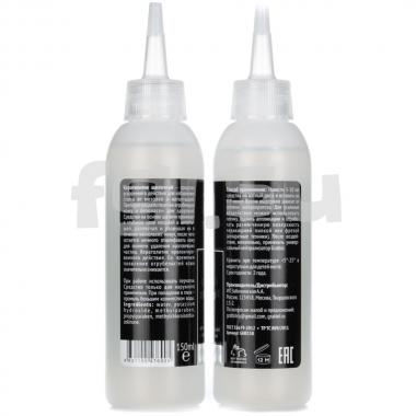 Кератолитик для стоп Hard callus remover 150мл Grattol Premium