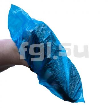 Бахилы медицинские одноразовые синие 50шт Elegreen