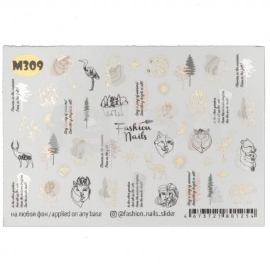 Слайдер-дизайн Fashion Nails m309