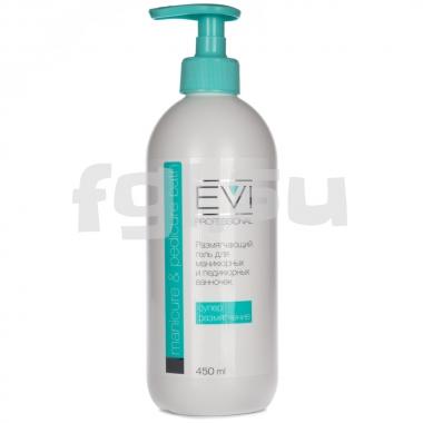 Гель размягчающий для маникюрных и педикюрных ванночек 450мл EVI professional